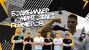 БОДИБИЛДЕР УНИЧТОЖАЕТ ГЕЙМЕРОВ Денис Гусев и Elements Pro Gaming