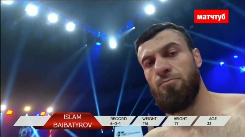 ПОЛНЫЙ БОЙ 20 04 2018 в Москве ACB KB 15 GP Kitek Первиз Абдуллаев Ислам Байбатыров