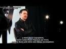 Джеймс МакЭвой, Хью Джекман, Иен МакКеллен о съёмках XMen-Days Of Future Past (рус.суб)
