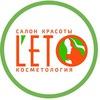 Салон красоты L'ETO Белгород