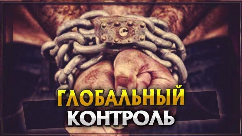 Запрет на свободную съёмку в Европе Глобальный контроль
