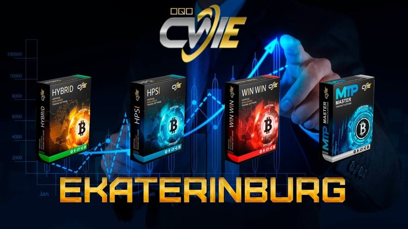 CWE - Ekaterinburg Hyatt Regency