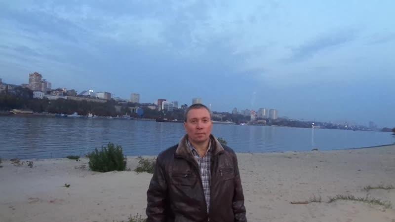 Человеку важно...видеоверсия моих стихов. 4 ноября на берегу реки Дон...