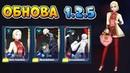 ОБНОВА и НОВЫЕ ПЕРСОНАЖИ ✨ ТОКИЙСКИЙ ГУЛЬ ТЕМНАЯ ВОЙНА 🚀 Tokyo Ghoul Dark War 1.2.5