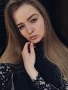 Фото Анастасии Алексеевой №2