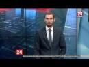 Ялтинцы помогают бороться с огнём в горно лесном заповеднике Включение корреспондента телеканала Крым24 А Соленик