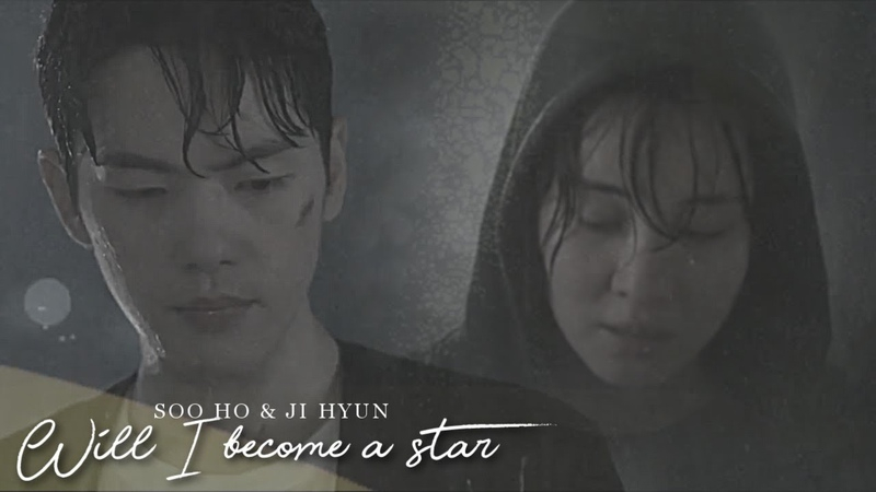 Soo ho ji hyun ● will i become a star?