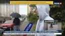 Новости на Россия 24 Заискрилось и резко рухнуло двое погибли в Химках при падении крана
