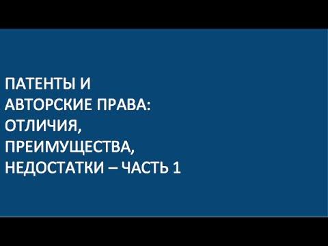 Ответы на критику: регистрация авторских прав Санджар Муминов