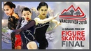 Before ISU Grand Prix Final 2018/19: highlights of the series and the finalists.