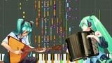 MIDI Русский народный оркестр - Ika - Miku Miku ni shite ageru (минус)