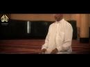 Шейх аль Мухтар аш Шанкыти Важность молитвы и ее значение