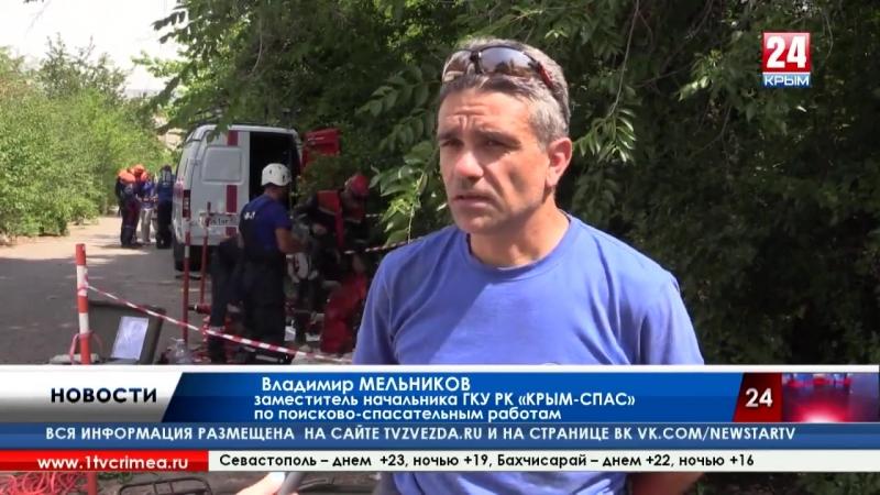 Сюжет ТРК 1 крымский В Крыму завершилось первенство по многоборью среди АСО КР