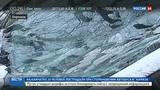 Новости на Россия 24 СК РФ проводит проверку, или Кто виноват, что с крыш снег падает
