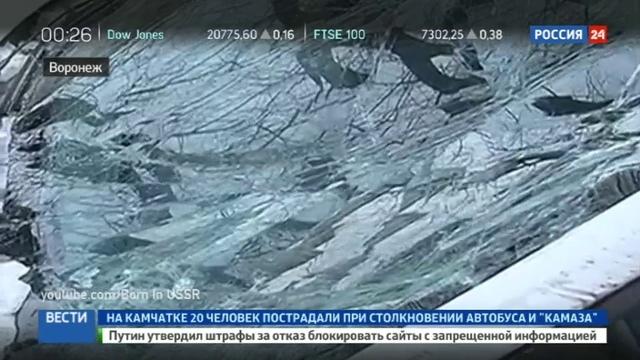Новости на Россия 24 • СК РФ проводит проверку, или Кто виноват, что с крыш снег падает?