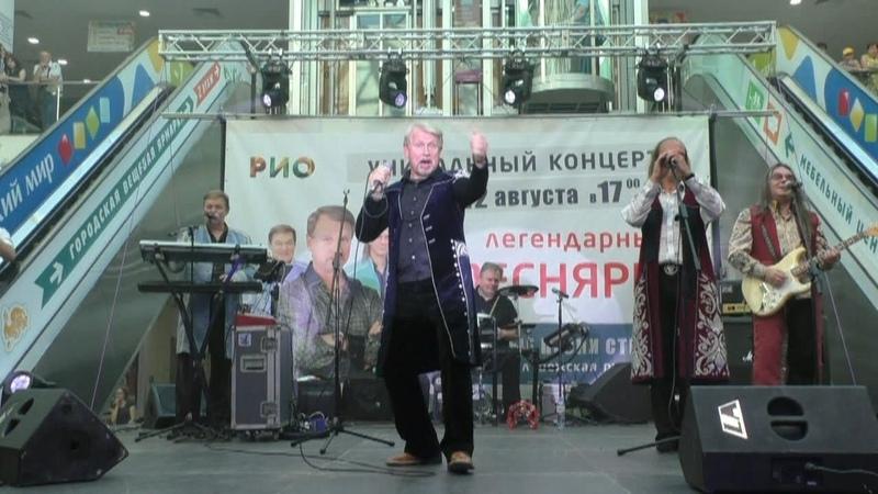 Концерт группа Песняры Дискотека 80 - х 90 - х Ярославль 2018 ТРЦ РИО