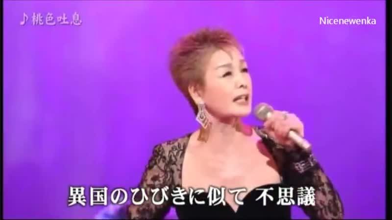 Uchida Akari - Momoiro toiki (2017) 内田あかり - 桃色吐息