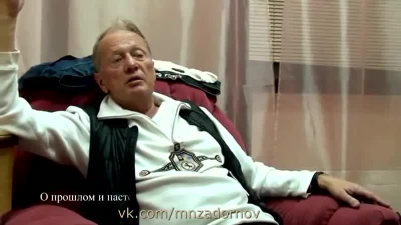 Михаил Задорнов о правительстве РФ