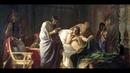 ТЕХНОЛОГИИ ДРЕВНИХ ЦИВИЛИЗАЦИЙ Древняя медицина