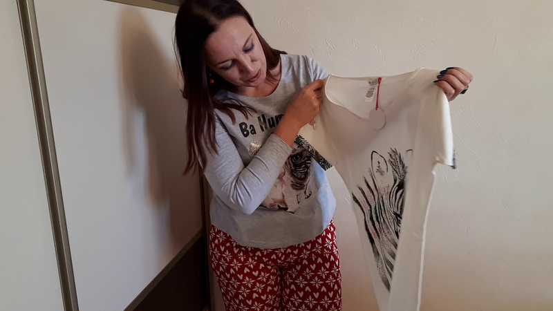 Пижама новогодняя, ночная сорочка зебра, брелок знак зодиака.