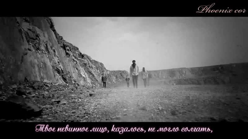 [Phoenix Cor] PENTAGON - It's Over (рус. саб.)