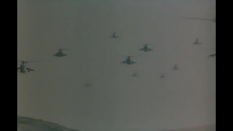 Полет Валькирии по-советски.