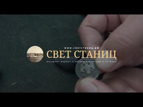 Интервью Пётр Ткаченко Часть 6 Кто имеет право носить казачьи чины и погоны