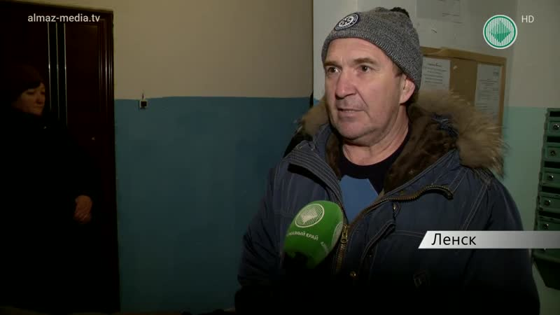 Жители микрорайона в Ленске жалуются на холод в квартирах