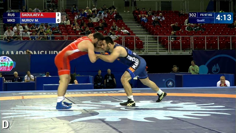 ЧМ 2018 97 кг Абдулрашид Садулаев Россия vs Магомедгаджи Нуров Македония