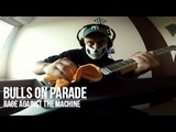 Rage Against the Machine - Bulls On Parade (Guitar Cover)