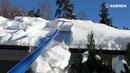 Avalanche snow removal — хитроумное устройство для очистки крыши от снега
