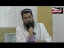 Исламдағы әруақтардың мекені, өмірі жайлы түсінік. Исрафил Бегей имам.