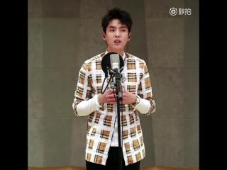180514 Kris Wu @ 我想和你唱 Weibo update