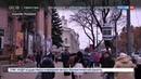Новости на Россия 24 • Додон назвал задержание российских журналистов беспределом правительства