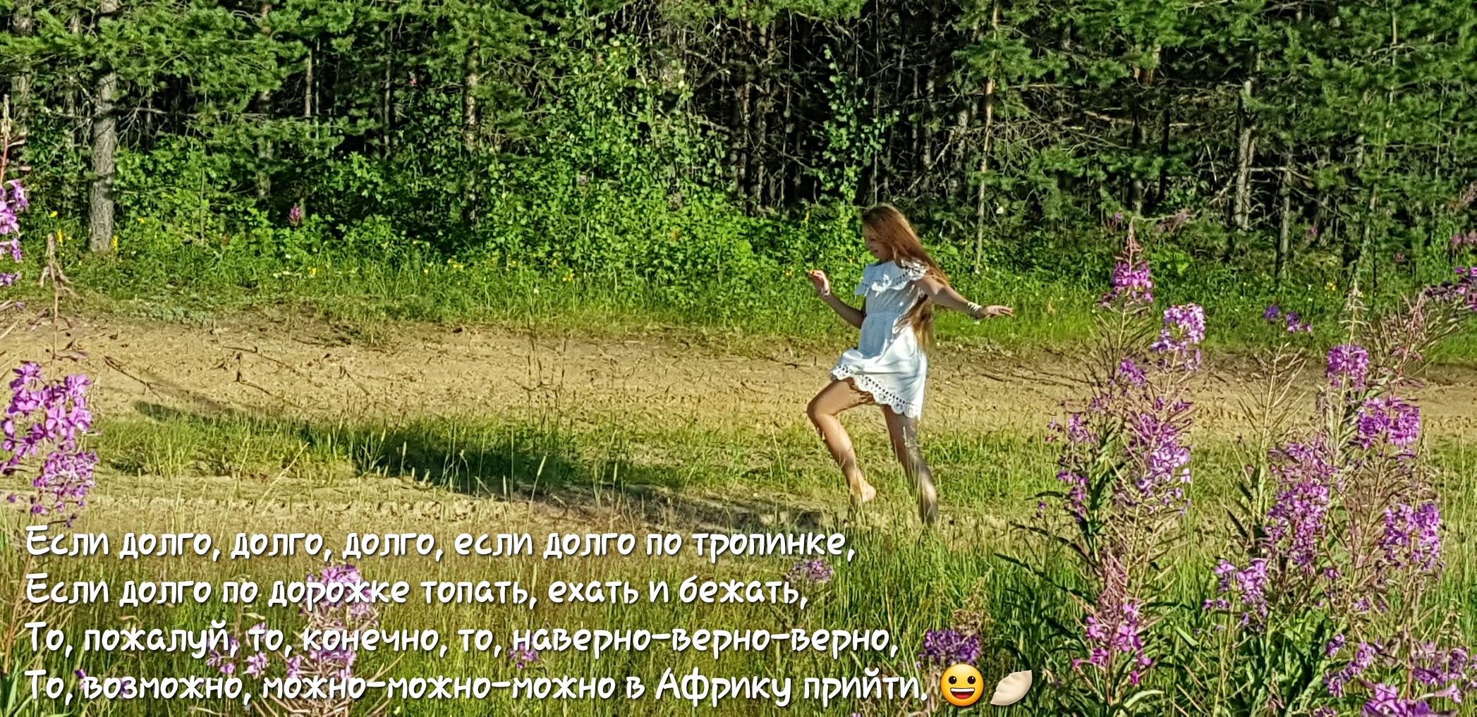 https://pp.userapi.com/c845020/v845020552/b78d3/Hx6LRwnwPJE.jpg