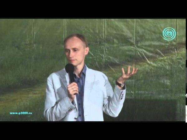Олег Гадецкий Боль на уровне тела