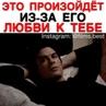 F💞 🎥Сериал The Vampire Diaries/Дневники Вампира🎥 2009-2017 8 сезонов 3 сезон 8 серия Сюжет Действие сериала ...
