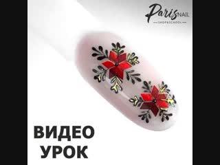 Красивые снежинки. Дизайн ногтей