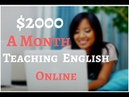 Now Hiring! Work Part Time Teaching English Online. Make $2000 A Month!
