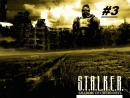 DOLBANATOR 174: S.T.A.L.K.E.R. Тени Чернобыля 3