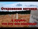 Колпино Груз 200 с Донбасса Я думал, что это неправда - Прозрение ватана на кладбище ихтамнетов
