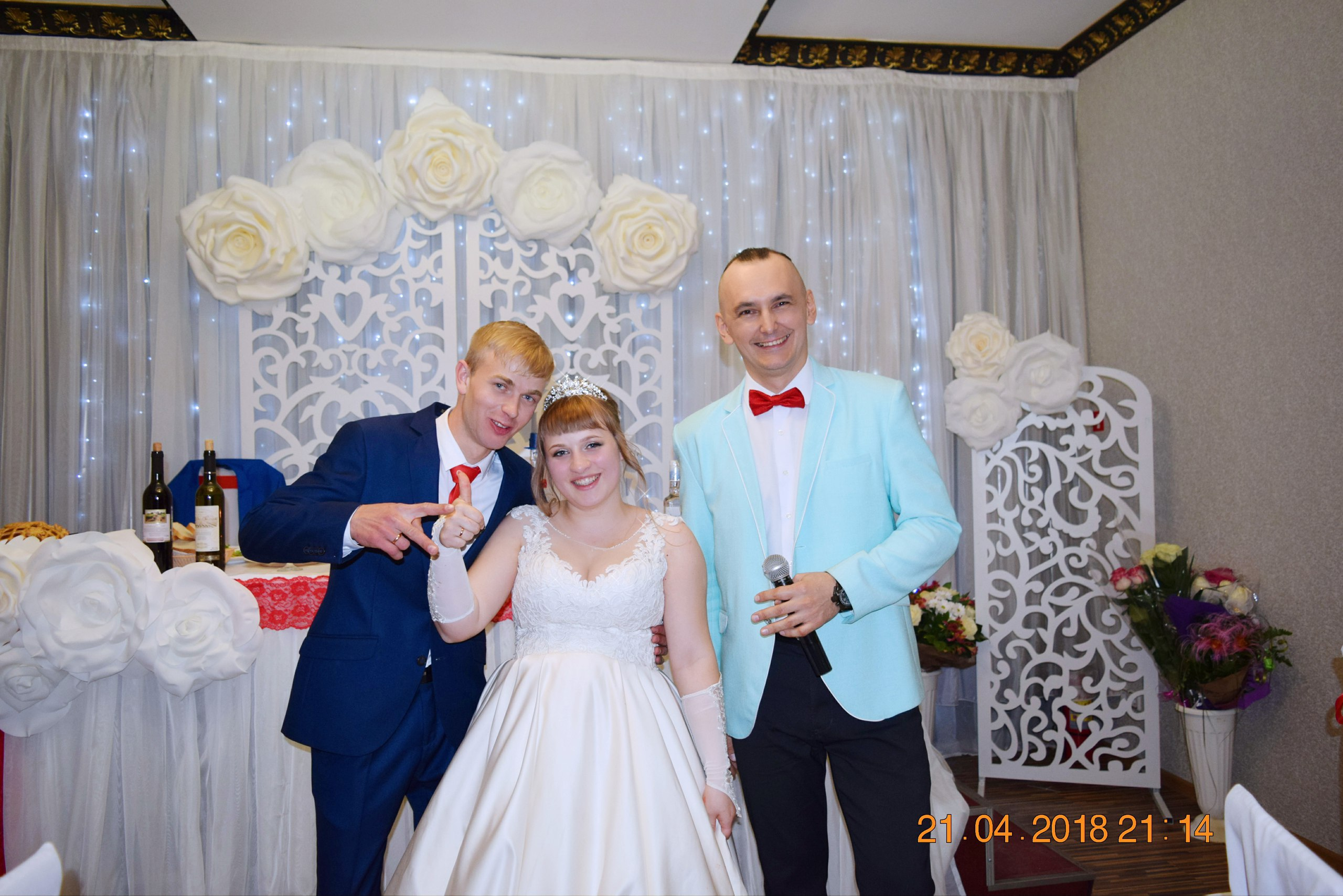 U ZIzSnExIM - Свадьба Андрея и Елены