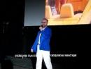 Закрытый показ фильма EXTORTION ( Вымогательство ) в Екатеринбурге