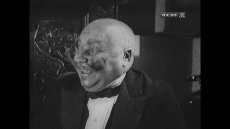 Карьера Спирьки Шпандыря (1926г, ч/б немое кино, комедия)