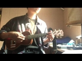i hope that i dont fall in love with you [tom waits] ukulele