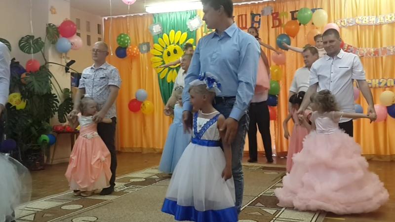 Танец пап с дочками на выпускном в саду
