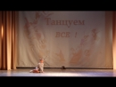 Киреенок Арина Маленькая девочка в большом городе