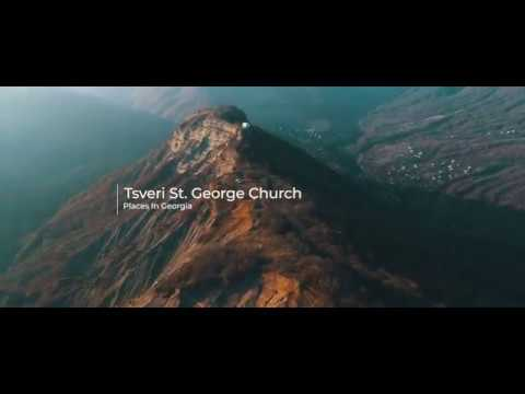 წვერის წმინდა გიორგის ეკლესია Tsveri St George Church