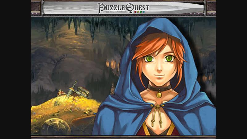 Puzzle Quest серия 27 Чертова виверна