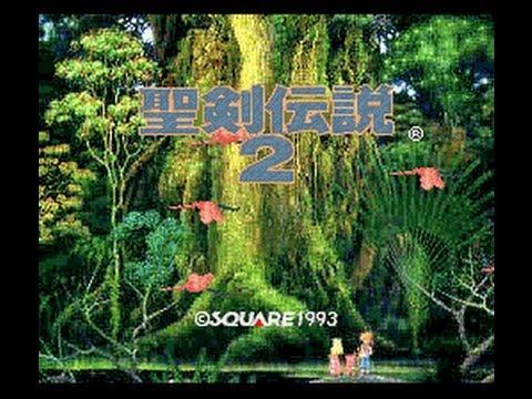 Secret of Mana 聖剣伝説2 Soundtrack SPC